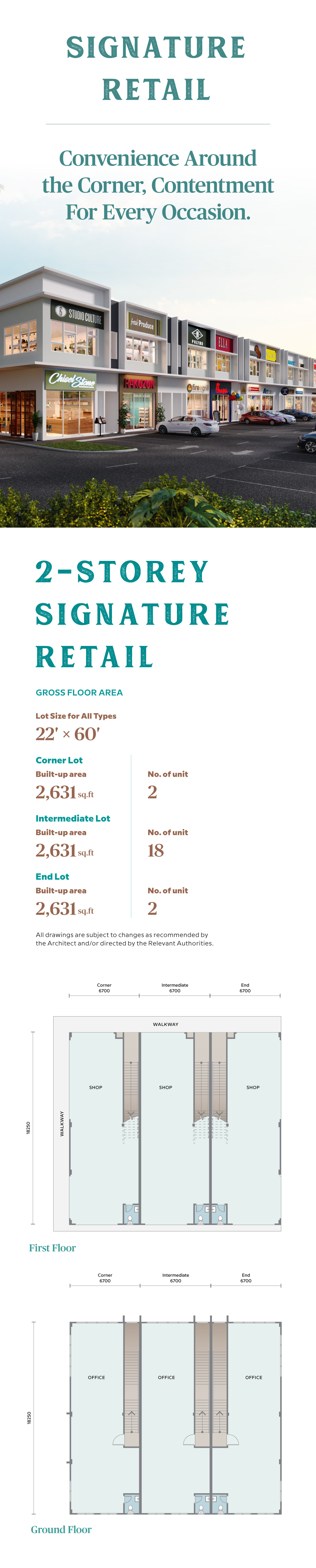 signature-retail-floor-plan-mobile